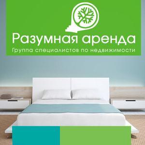 Аренда квартир и офисов Волжска