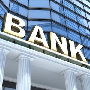 Банки Волжска