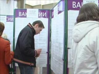 Центры занятости Волжска