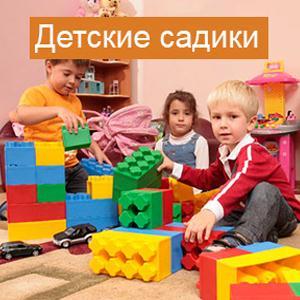 Детские сады Волжска