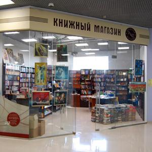 Книжные магазины Волжска