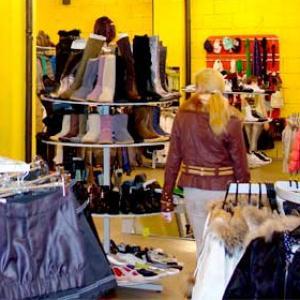 Магазины одежды и обуви Волжска