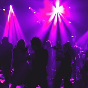 Ночные клубы Волжска