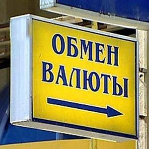Обмен валют Волжска