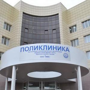 Поликлиники Волжска