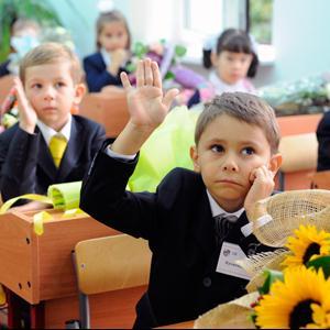 Школы Волжска