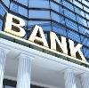Банки в Волжске