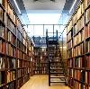 Библиотеки в Волжске