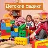 Детские сады в Волжске