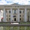 Дворцы и дома культуры в Волжске