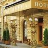 Гостиницы в Волжске