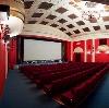 Кинотеатры в Волжске
