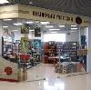 Книжные магазины в Волжске
