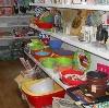Магазины хозтоваров в Волжске