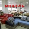 Магазины мебели в Волжске