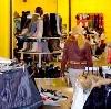 Магазины одежды и обуви в Волжске