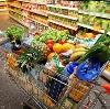 Магазины продуктов в Волжске
