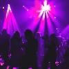 Ночные клубы в Волжске