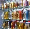 Парфюмерные магазины в Волжске
