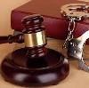 Суды в Волжске