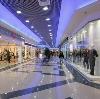 Торговые центры в Волжске