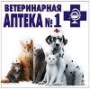 Ветеринарные аптеки в Волжске