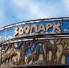 Зоопарки в Волжске