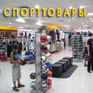 Спортивные магазины Волжска