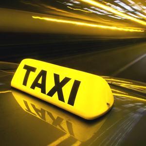 Такси Волжска