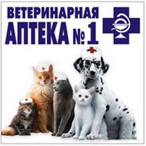 Ветеринарные аптеки Волжска